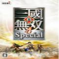 真三国无双4中文版