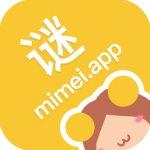 谜妹.app最新版
