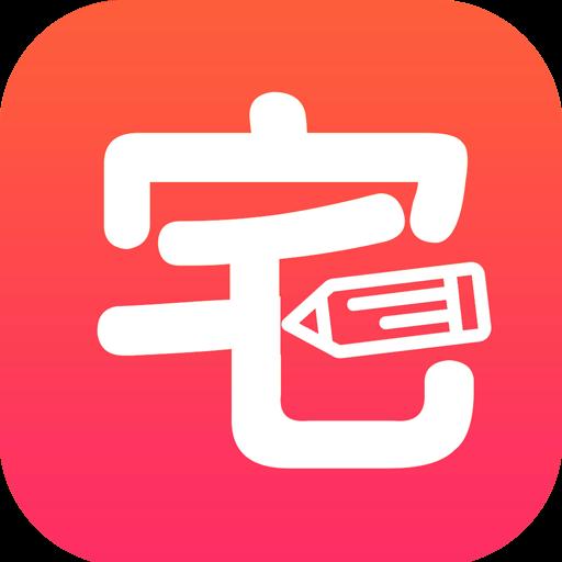 宅乐漫画app官网版