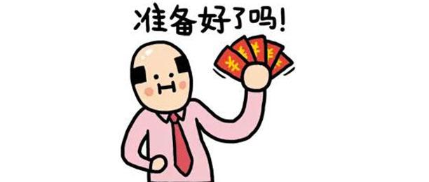 最良心的红包游戏大全-最良心的红包赚钱游戏推荐