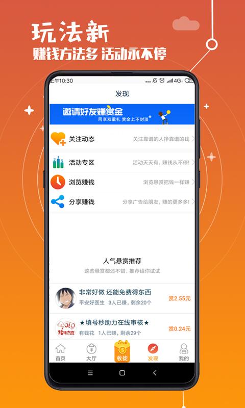 赏乐帮app最新官方版
