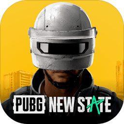 pubg new state正式版