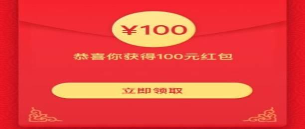 上线就送新手红包100元游戏-上线就送新手红包100元游戏大全
