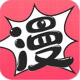 成漫中文版