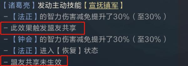 鴻圖之下S3鐘會武技搭配推薦
