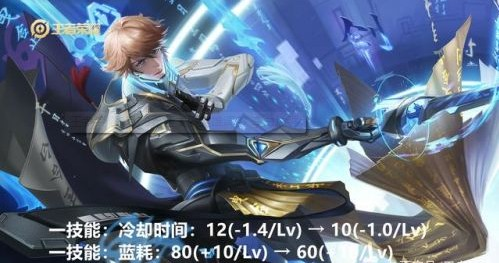 王者荣耀3.23英雄平衡调整更新详解