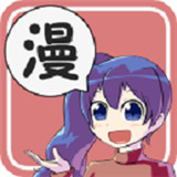 幻啃少女漫画