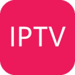 iptv電視直播app