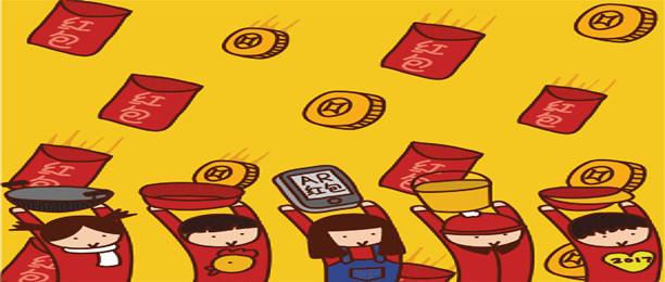 反复提现赚钱游戏下载-无限制反复提现赚钱游戏-可以反复提现赚钱的游戏合集