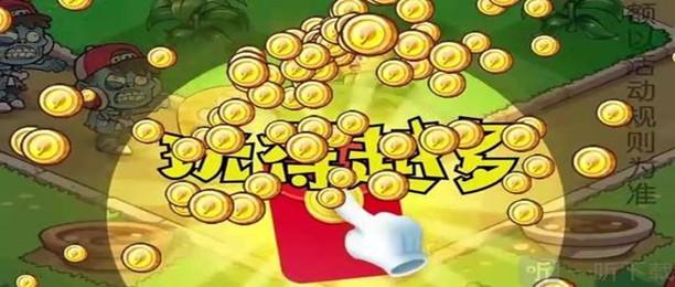 正版红包游戏下载-正版赚钱红包游戏推荐-真正能提现的正版红包游戏大全