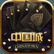 中國城棋牌app