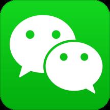 微信9.0版本官方版