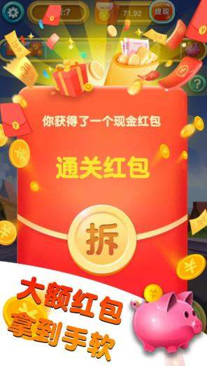 世界大炮红包版100元