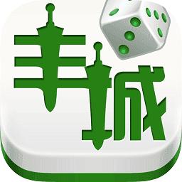 丰城呱呱棋牌游戏