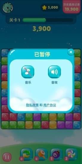 萌龙乐消消最新版