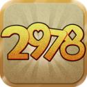 2978游戏中心下载