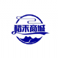 稻禾商城app