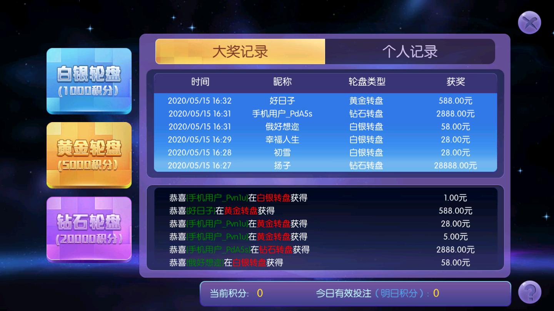 欢喜棋牌95933