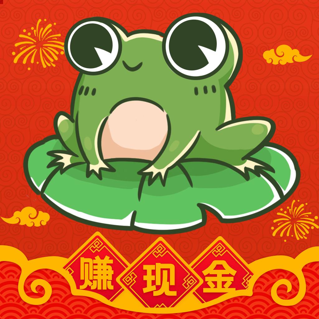 影蛙视频最新版