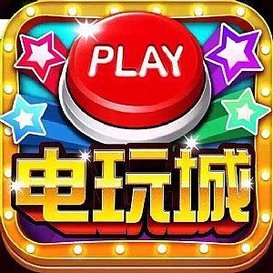 唐朝電玩城官網版