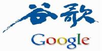 2021最新谷歌三件套版本合集