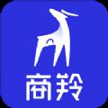 商羚app