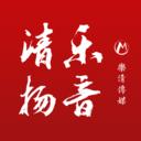 樂音清揚app