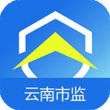 云南市监公众服务