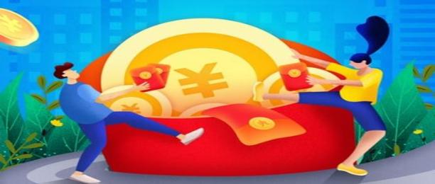 赚钱软件专题-赚钱软件安卓版/官方版/红包版/最新版下载