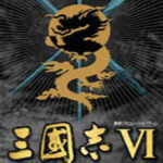 三国志6中文版