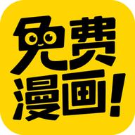 非非漫画app