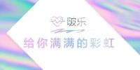 啵乐漫画正版官网版app大全