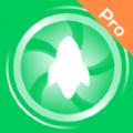 奕墨急速清理专家Pro app安卓版