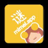 mimeiapp永久版