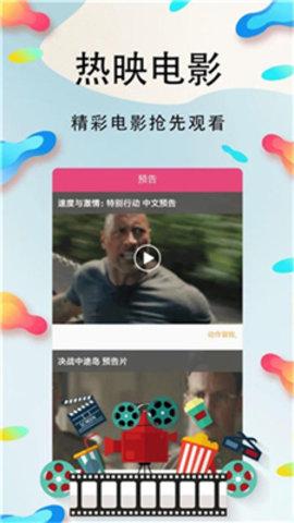 桃花视频最新官网版