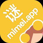 迷妹.app 1.1.30