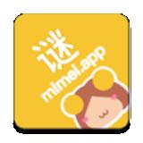 mimeiapp1.1.32