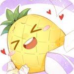 菠萝饭漫画网页版