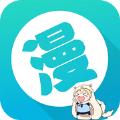 含晴漫画app最新版
