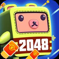 游戏机2048红包版官方正版
