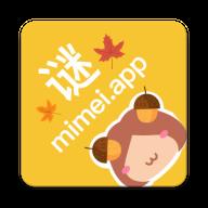 谜漫画mimei官网版