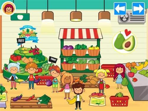 我的虚拟杂货店
