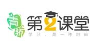 青骄课堂app合集