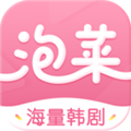 泡菜视频app最新版